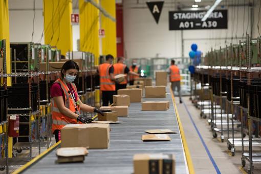 stabilimento Amazon di Grugliasco
